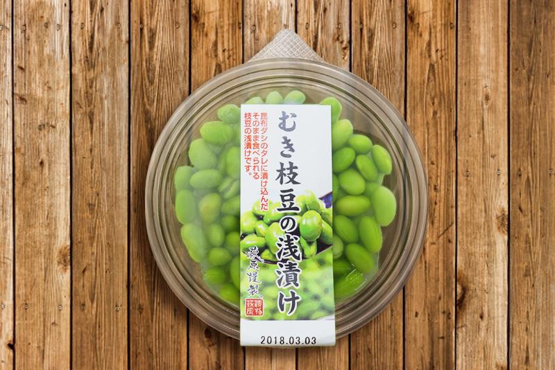 むき枝豆の浅漬け